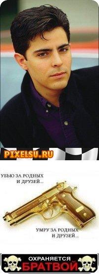 Фермер Счастливий, 2 декабря 1992, Киев, id47970566