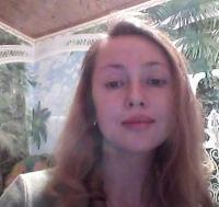 Zhanna Bykova, 30 августа , Севастополь, id71120549