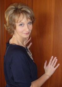 Ольга Казанцева, 14 февраля , Пермь, id7516281