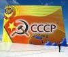 ▄ ★ ☭ ВОССТАНОВИМ СССР ВМЕСТЕ! ☭ ★ ▄
