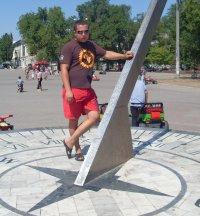 Дмитрий Сиромолот