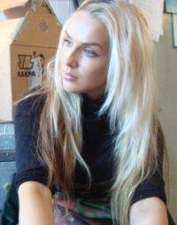 Элина Блинова, 20 апреля 1987, Москва, id97311027