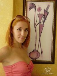Аня Шарун, 20 августа , Москва, id113020476