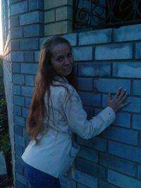 Наташа Пискунова, 22 июля 1988, Сосновское, id12443009