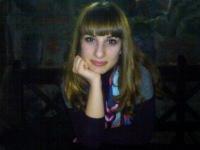 Salome Quntelia, 19 июня 1990, Киев, id145851509