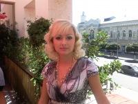 Татьяна Яковлева, 10 февраля 1979, Москва, id145923867