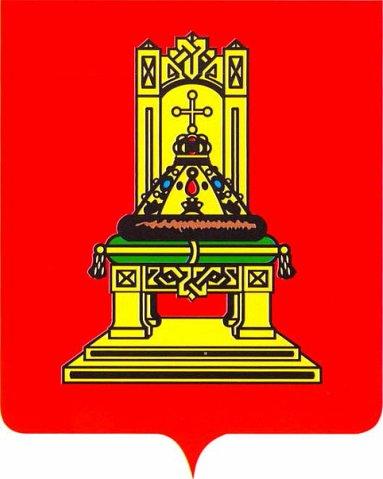 тверской герб