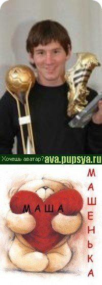 Левон Туманян, 21 января , Харьков, id57224902