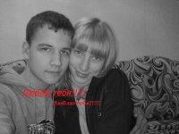 Лёха Храмов, 27 июня 1990, Киев, id9636802