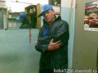 Вова Завьялов, 15 ноября , Серов, id99635085