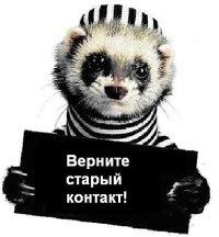 Gfgf Fgfgfg, 6 сентября 1975, Киев, id107439415
