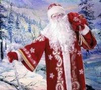 Дед Мороз, Москва, id113646236
