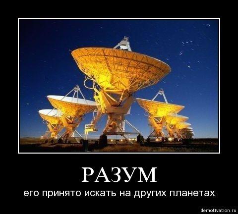 http://cs447.vkontakte.ru/u166378/94724299/x_6e9f5e86.jpg