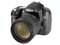 Nikon Pixels, 1 февраля 1994, Канск, id36500132