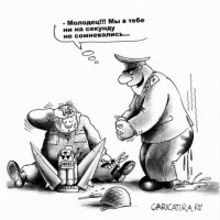 Rasasa Rasasa, 5 июня 1989, Кинешма, id38856455