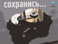 Макака Нахферме, 1 марта , Донецк, id45190384