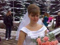 Ирина Калерина, 26 апреля 1990, Сухиничи, id60815514