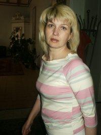 Любовь Фло, 15 марта 1988, Томск, id89759282