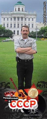 Владимир Пашков, 1 сентября , Москва, id101674850