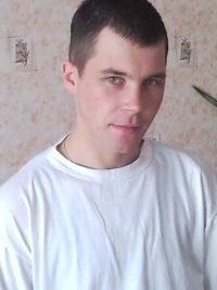 Звезда Повелитель стехии, 2 ноября 1991, Омск, id125356571