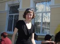 Елена Федоренко, 17 мая 1981, Краснодар, id136758816