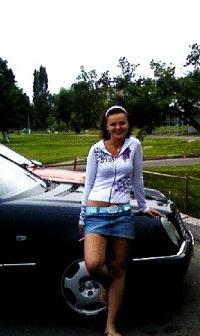Ольга Юсупова, 4 февраля , Москва, id35144358