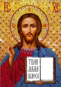 Вера Любовь, Ахалцихе