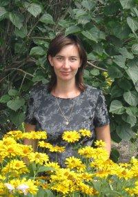 Ирина Халепова, 11 ноября , Владивосток, id48022206