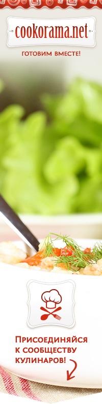 пошаговые рецепты с фотографиями:
