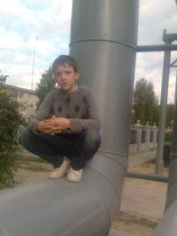 Любомир Мацелюх, 11 марта , Львов, id109273361