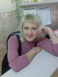 Настя Яковлева, 9 декабря 1980, Мурманск, id129277710