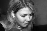 Мария Кашина
