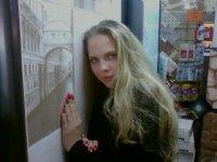 Яна Антонова, 26 августа , Пермь, id42091663
