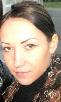 Елена Жук, 25 августа , Санкт-Петербург, id44941726