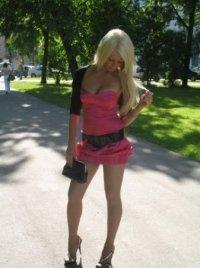 Арина Пивоварова, 10 сентября , Москва, id47850894
