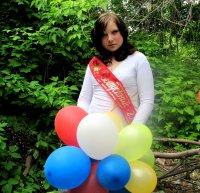 Мария Ильичева, 15 сентября , Балаково, id78413571