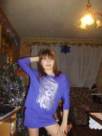 Анастасия Панина, 17 ноября 1999, Москва, id123625291