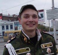 Андрей Кусков, 20 июня 1987, Новосибирск, id29628698
