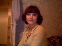 Анастасия Власенко, 5 июня 1991, Братск, id67147009