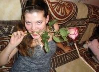 Светлана Степанова, 11 ноября , Москва, id72443303