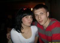 Кристина Анкудинова, 31 мая 1995, Новосибирск, id83349584