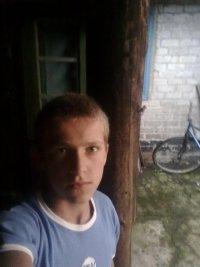 Санёк Куленыч, 16 октября , Горловка, id90101818