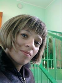 Таня Романенеко, 17 мая 1985, Чернобай, id101813117