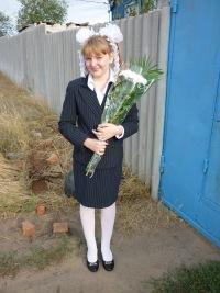 Надежда Серикова, 17 сентября 1994, Минск, id102563037