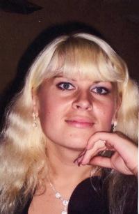 Инна Осипова, 14 сентября 1980, Смоленск, id103931158