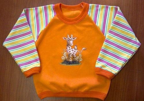 Купить дешево детскую одежду
