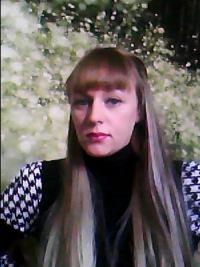 Светлана Ерёмина, 1 июня 1978, Тюмень, id163594362