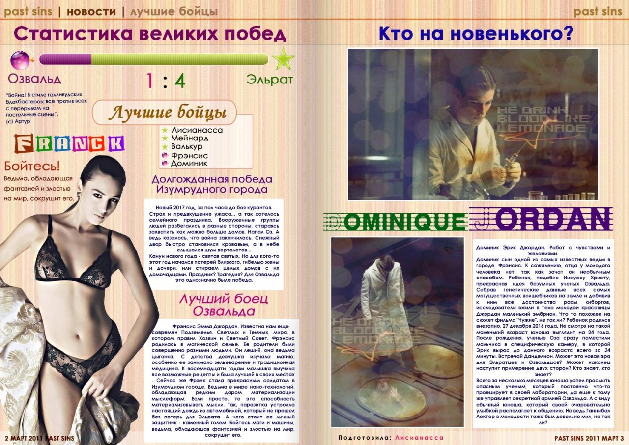 http://cs4473.vkontakte.ru/u25679864/127689029/z_4cc3aa54.jpg