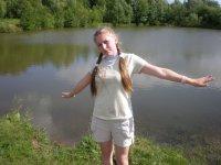 Анастасия Яковлева, 20 мая 1993, Ижевск, id44128457