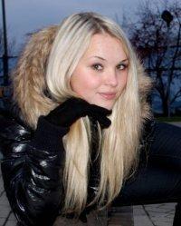 Ольга Романова, 8 апреля , Москва, id57837873